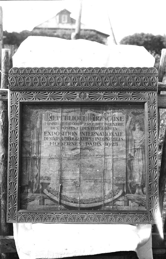 Диплом, полученный В.П. Ворноско! вым на Международной выставке де! коративных искусств и современной художественной промышленности в Париже в 1925 году. Рамка сделана награждённым. Фото – В.Е. Дербенёв
