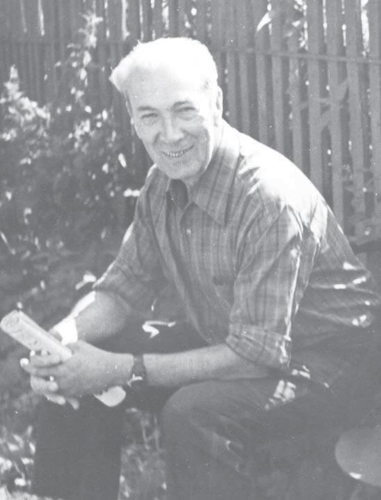 Дмитрий Сергеевич Ганешин