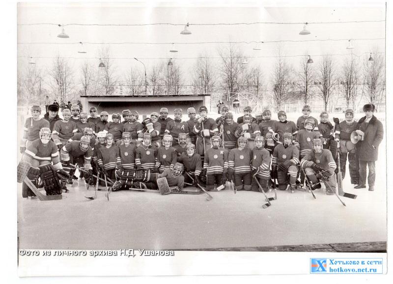История Хотьковского хоккея в фотографиях