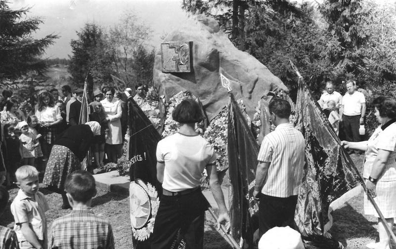 Открытие Камня Памяти в Хотькове. Филимонова гора. 9 мая 1975 года