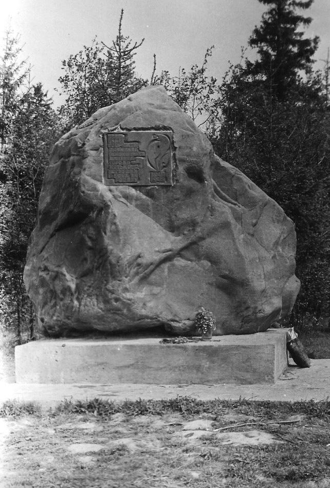Камень памяти в Хотькове. Архивное фото
