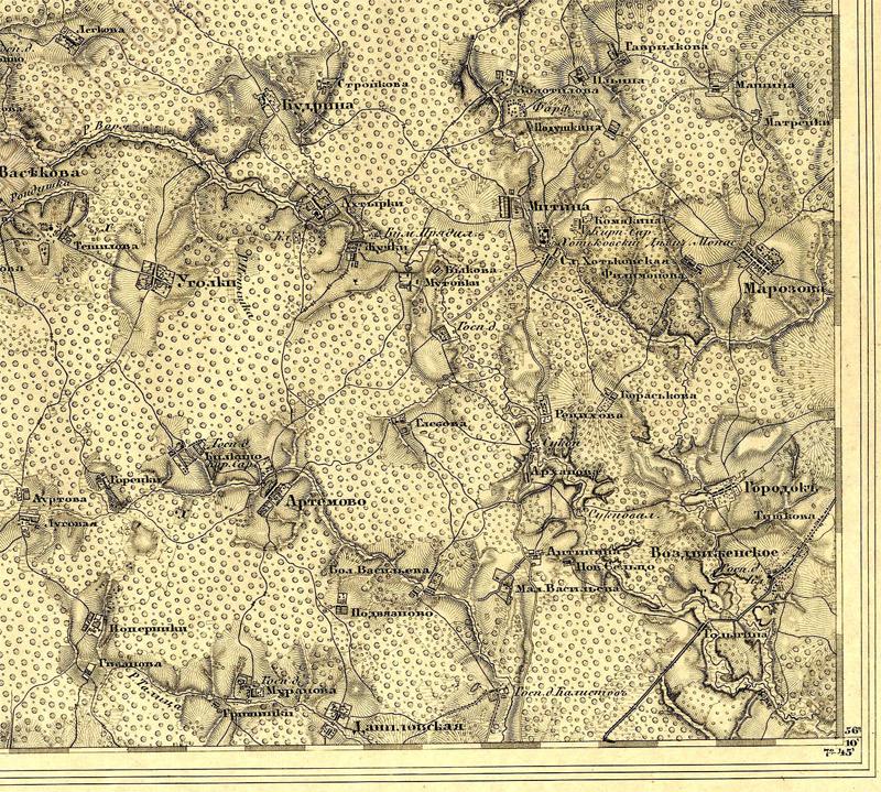 Окрестности Хотькова. Карта Шуберта, 1860 год.