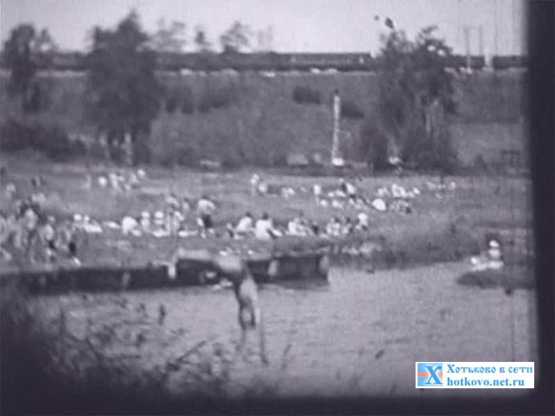 Хотьково. Пляж на реке Пажа 70-е годы