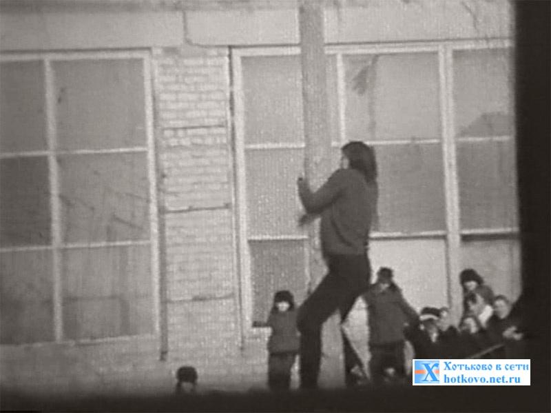 """Хотьково. Масленица на с/к """"Химик"""", 70-е годы"""
