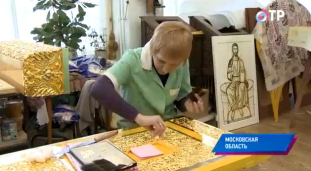 Иконостасная мастерская в Хотькове
