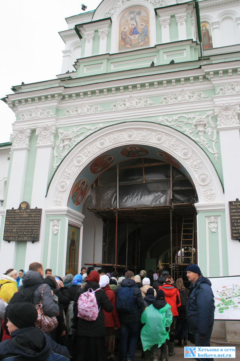 Крестный ход Тропой прп. Сергия - 2014