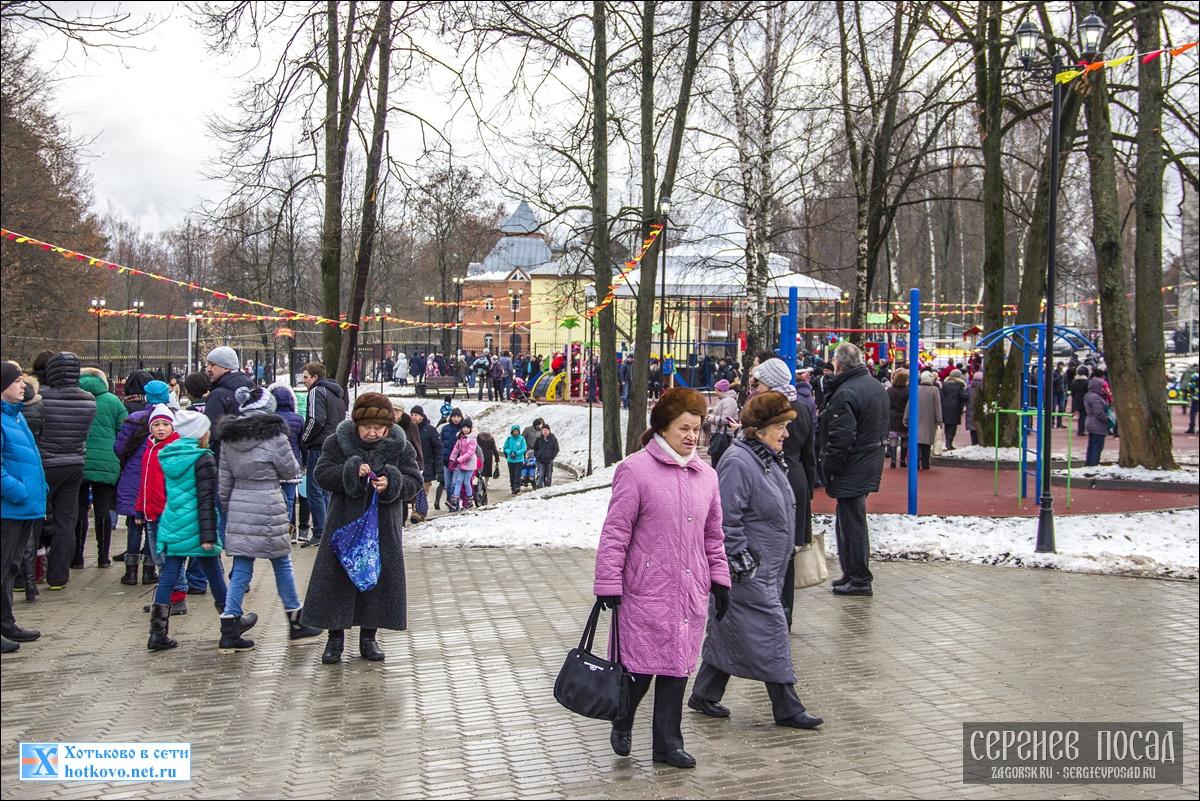 В Хотькове торжественно открыли парк