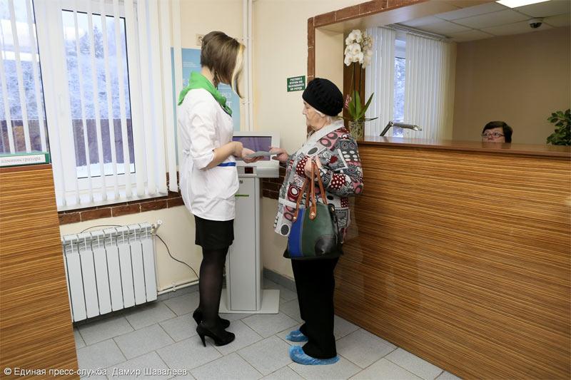 В Хотьковской поликлинике открылся единый справочный центр