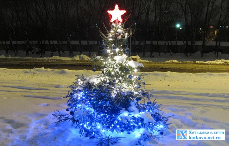 Новогоднее оформление Хотькова. Декабрь 2016