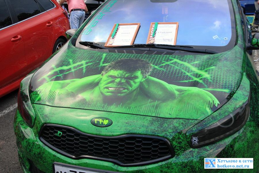 Хотьковский автомобильный тюнинг-фестиваль 2016