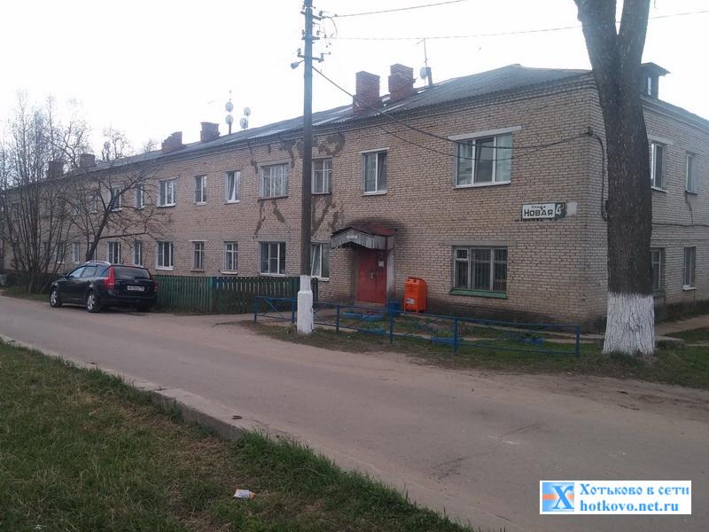 Бокс для сбора использованных батареек и энергосберегающих ламп в Хотькове