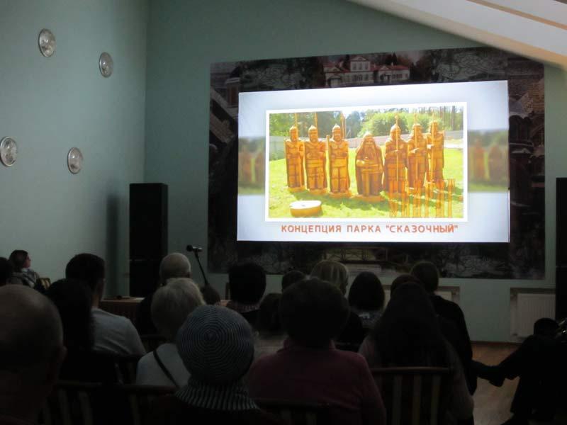 Обсуждение парка Сказочный в Хотькове