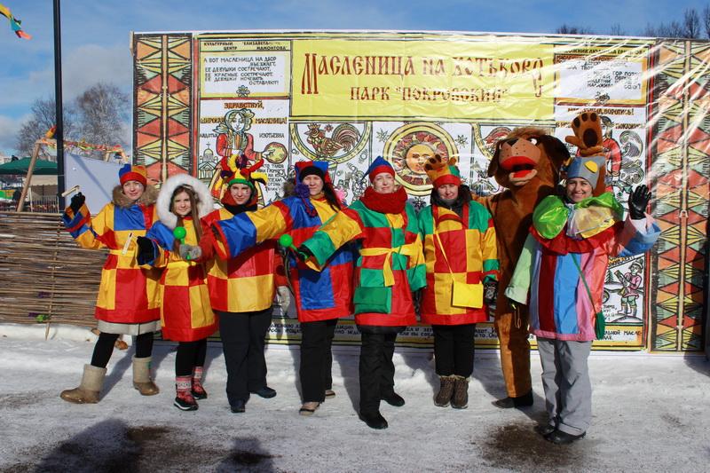 Масленица на Хотькове. Проводы русской зимы 2017