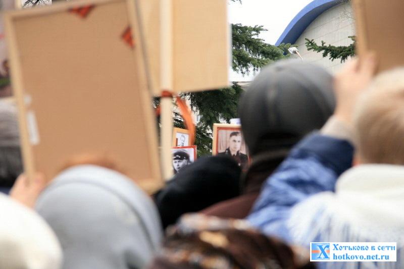 День Победы 9 мая 2017 в Хотькове. Бессмертный полк. Военная реконструкция
