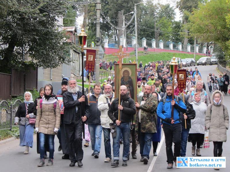 Крестный ход Тропой прп. Сергия. Сентябрь 2017