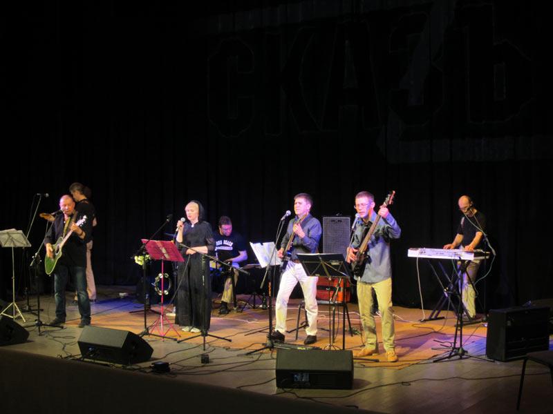Группа СказЪ Концерт в Хотькове
